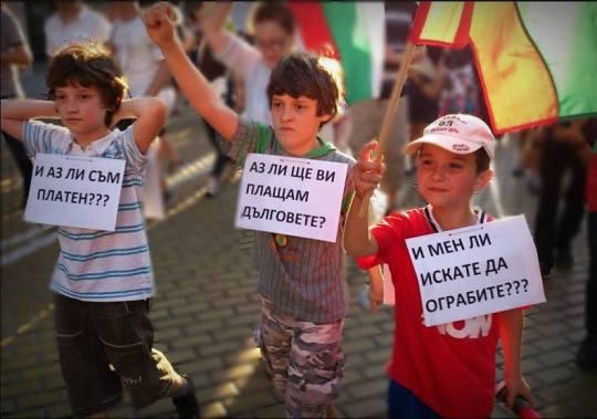 Големият протест